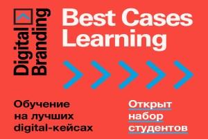 Есть работа волгоград пресса онлайн самый лучший биткоин кошелек на русском